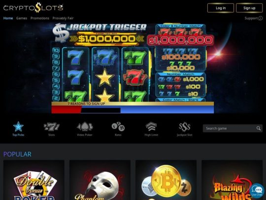 CryptoSlots Casino Review
